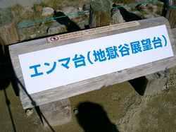 CIMG2659.JPG