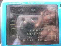 CIMG4808.JPG