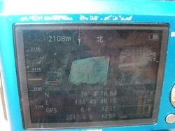 CIMG5343.JPG
