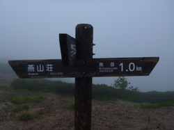P1080351.JPG