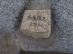 P1080457.JPG