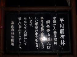 P1090870.JPG