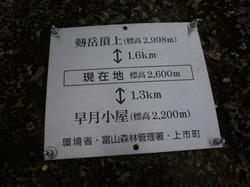 P1100155.JPG