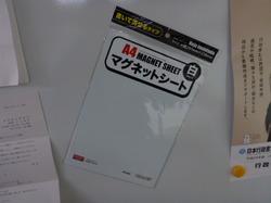 P1130338.JPG