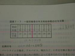 P1130346.JPG