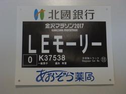 P1340500.JPG