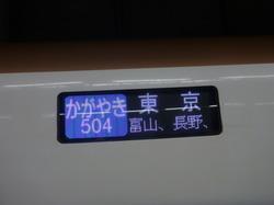 P1340691.JPG