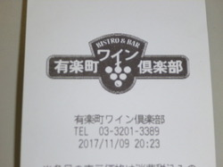 P1340991.JPG